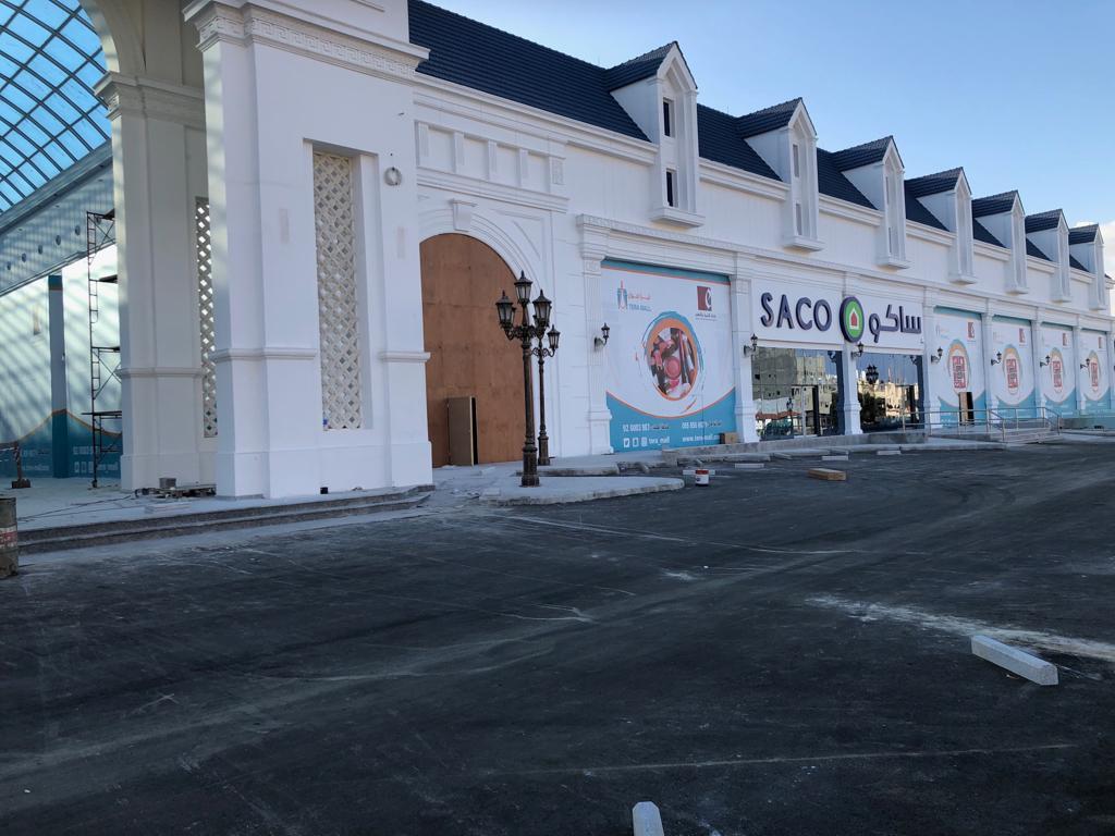افتتاح فرع ساكو بتيرا مول